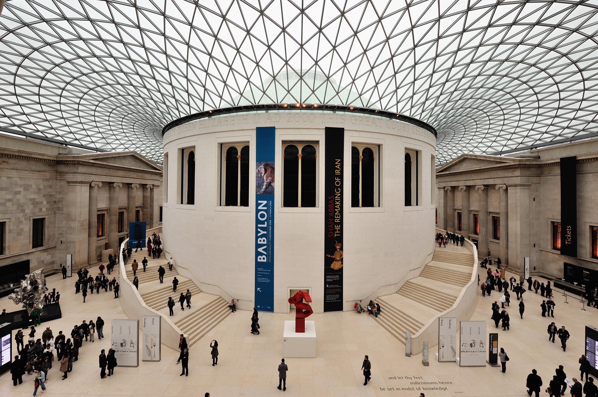 Domul din British Museum, Londra