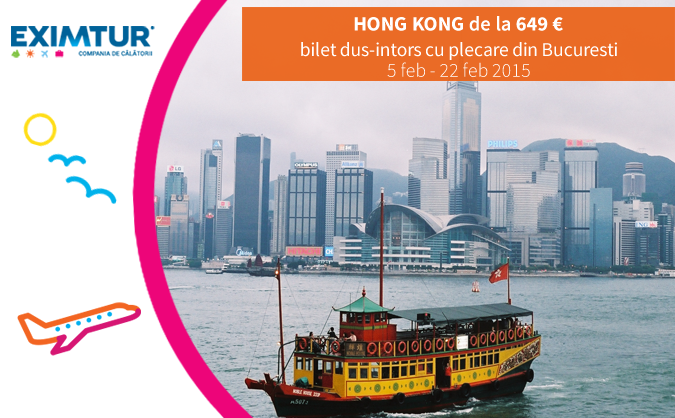 Oferta avion Hong Kong