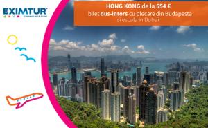 Oferta bilete de avion in Hong Kong, China