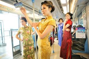 Rochie traditionala China - Cheongsam