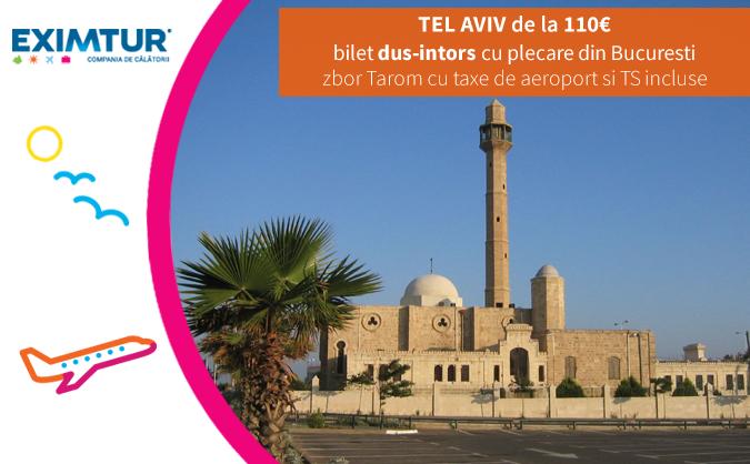 Bilete de avion Tel Aviv