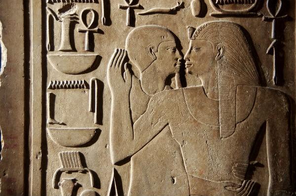 muzeul de egiptologie Cairo - vacanta Egipt