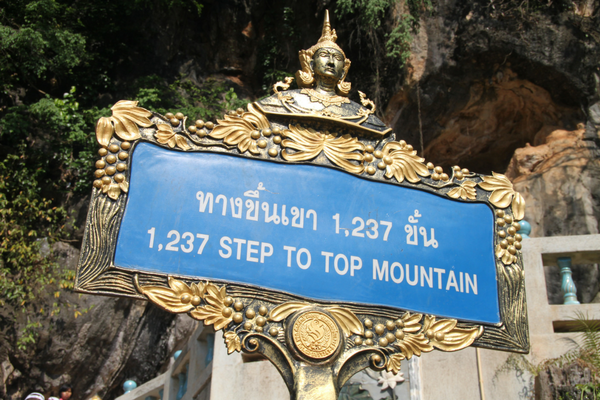 thailanda (2)